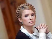Юлию Тимошенко взяли под стражу и собираются посадить