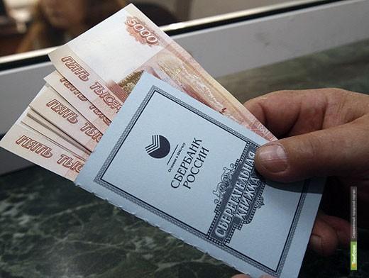 Детям-сиротам в Тамбове будут платить пособие и после 18 лет