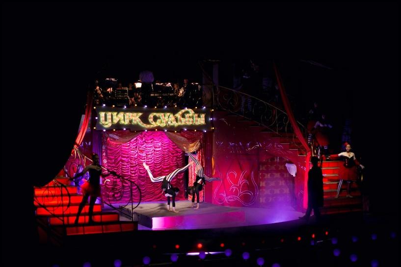Тамбовский «Цирк судьбы» начинает новый сезон