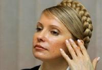 Юлия Тимошенко пообещала вернуть Крым «на место»