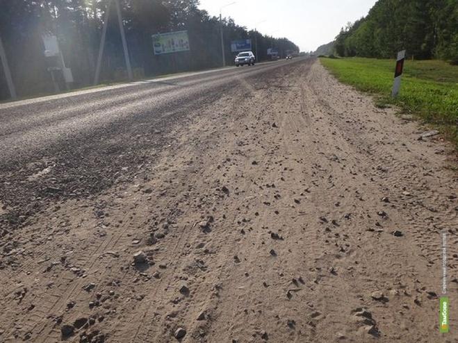 Трасса Тамбов-Липецк перестанет быть «стиральной доской»