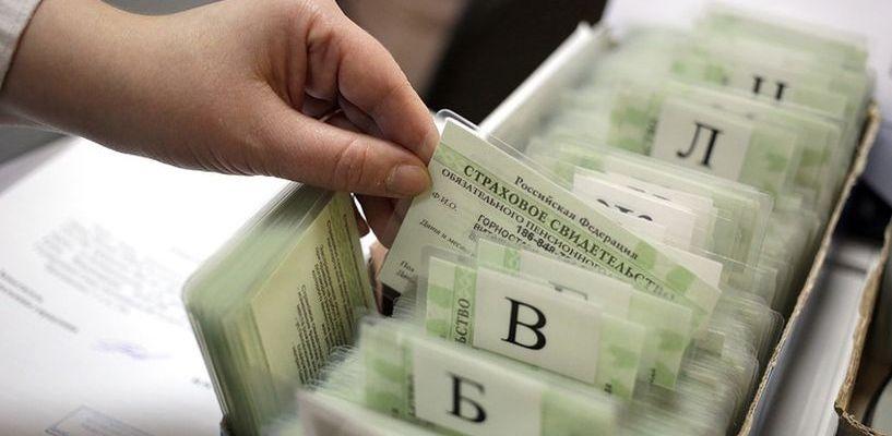 Какие документы нужны для получения транспортной карты пенсионерам