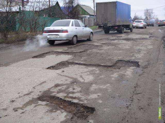 Дорожные службы «борются» с ямами на Степной