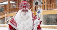 Где ловить главного Деда Мороза страны в Тамбове