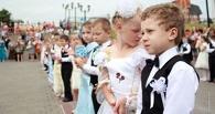 В День защиты детей юным тамбовчанам не дадут скучать