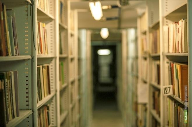 В Пушкинской библиотеке появится научное общество