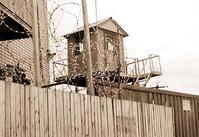 В  тамбовских колониях нарушают нормы СанПиНа