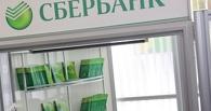 Евросоюз может внести в санкционный список Сбербанк и ВТБ