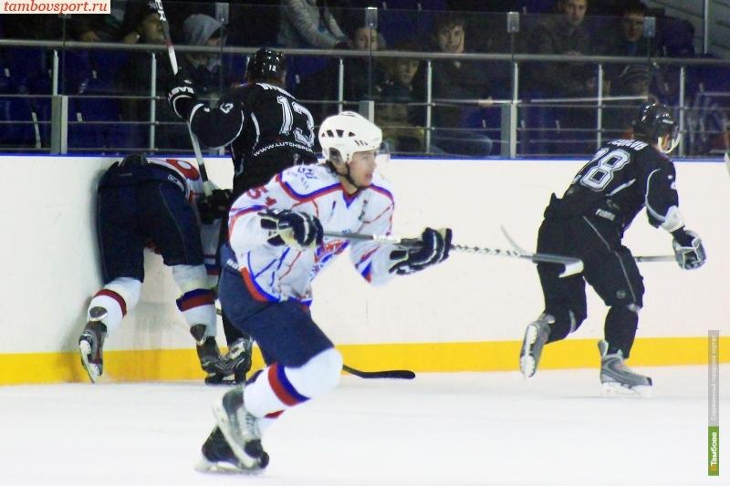 Тамбовские хоккеисты потерпели 13-тое поражение в сезоне