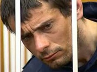 Экспертиза признала белгородского стрелка вменяемым