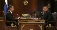 Губернатор обсудил с премьер-министром РФ положение дел в АПК региона