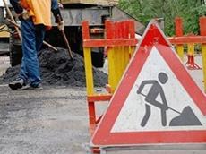 За ремонтом дорог будут следить через веб-камеры