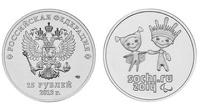Банк России выпустит в обращение Прометея, Снежинку и Лучика