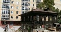 На расселение тамбовчан из аварийного жилья потратят почти 500 миллионов рублей