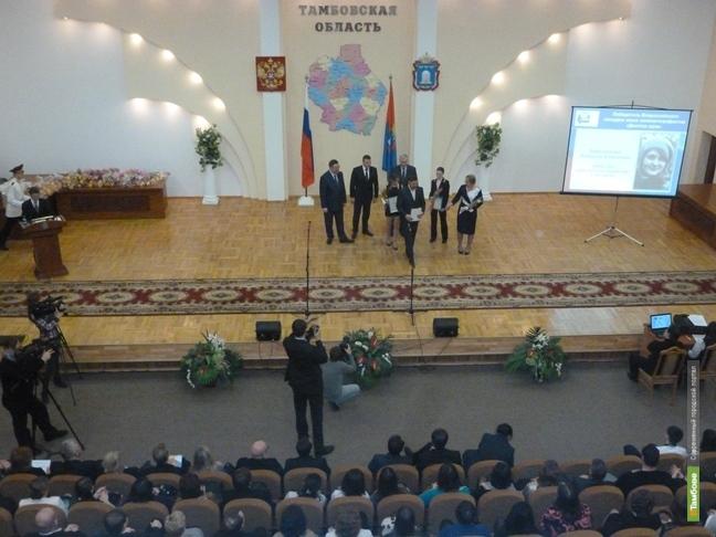 Тамбовская молодёжь получила государственные премии
