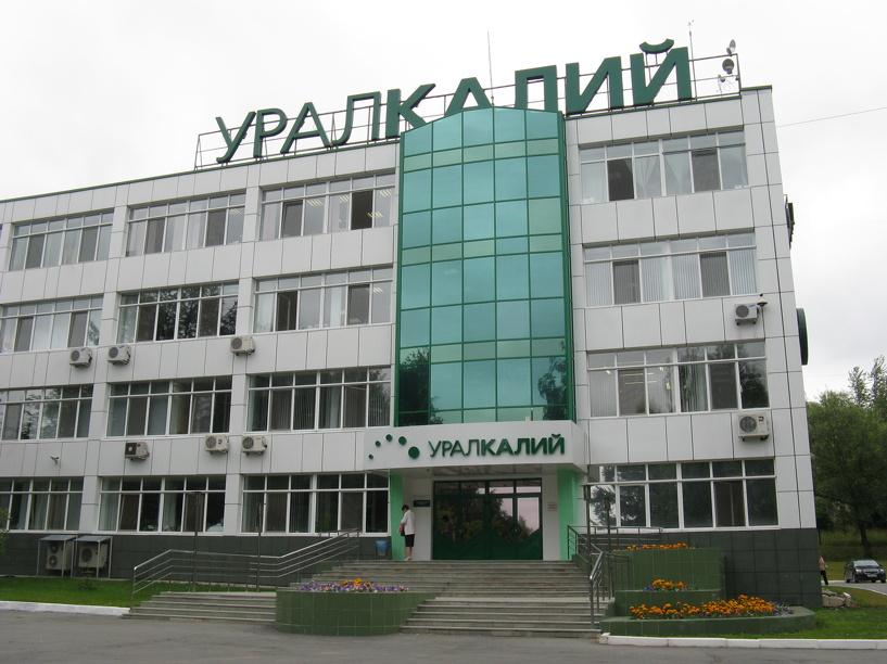 Белоруссия готовит иск на 100 млн долларов по делу «Уралкалия»