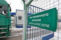 В России, Казахстане и Беларуси появится единый ПТС