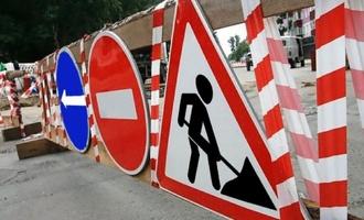 Два участка дороги в городе перекроют из-за ремонта на канализационном коллекторе