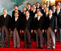 Правительство Японии полным составом подало в отставку