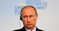 Рейтинг Владимира Путина резко упал