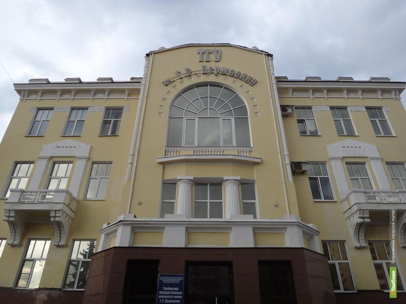 Владислав Юрьев предлагает ликвидировать в вузах дублирующие специальности