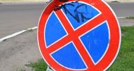Автомобилистам запретят парковаться в центре Тамбова