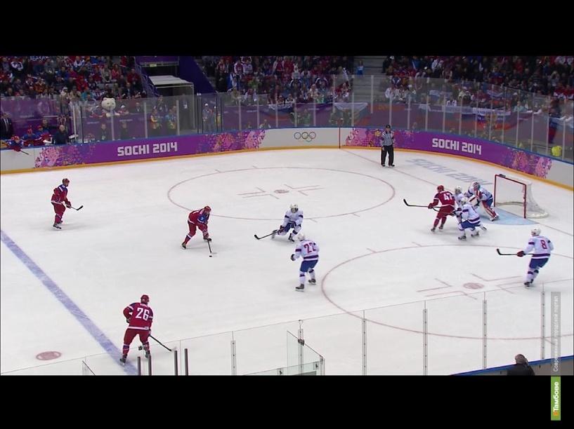 Дом молодежи предлагает посмотреть матч по хоккею на большом экране
