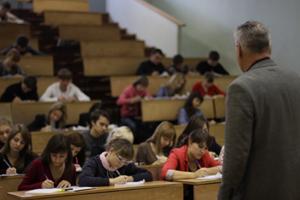 В ТГТУ начинаются поиски лучшего молодого лектора
