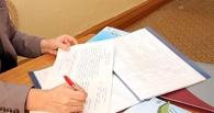 Выпускники школ напишут эссе вместо сочинения