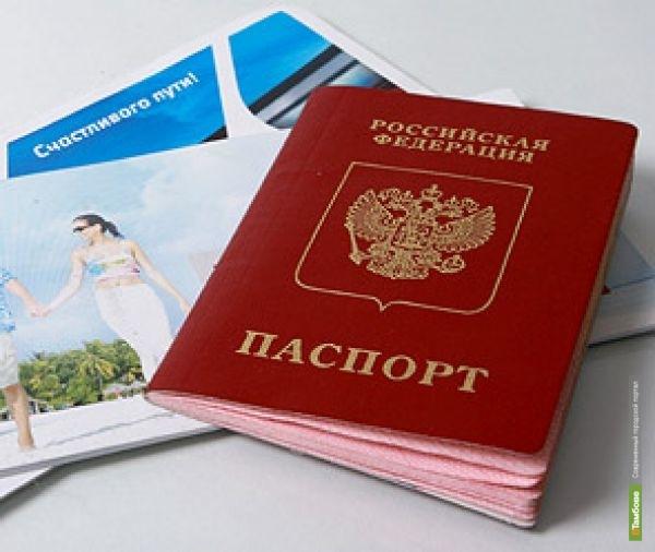 В миграционной службе Тамбова бушует «паспортный» ажиотаж