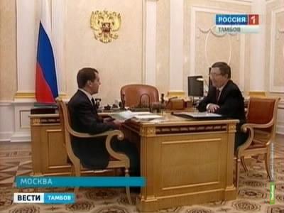 Олег Бетин попросил премьер-министра поддержать региональные проекты