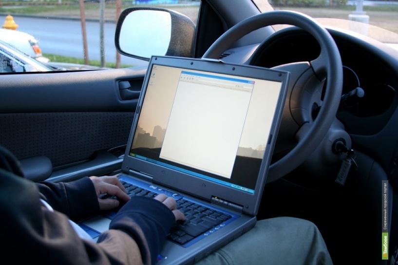 Тамбовских автолюбителей побалуют бесплатным интернетом