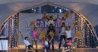 Ассамблейцы устроили свой собственный фестиваль по черлидингу