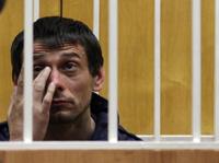 Белгородского стрелка приговорили к пожизненному сроку