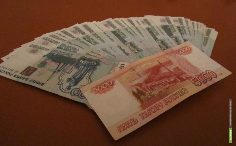 Сотрудник уваровской строительной организации получил условный срок и крупный штраф