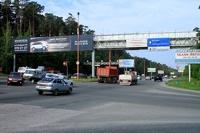 Свыше 60% федеральных трасс небезопасны