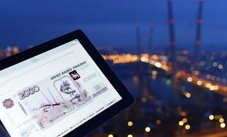 На российских купюрах обновят защитные признаки