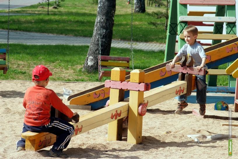 Суд обязал чиновников перенести детскую площадку подальше от Ж/Д