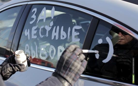 Через Тамбов пройдет оппозиционный автопробег