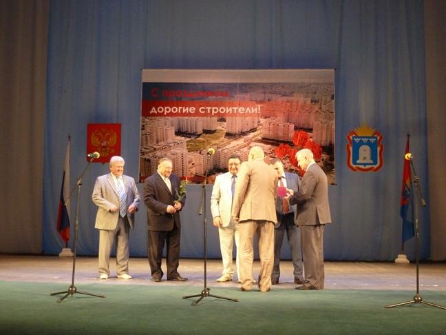 Больше 30 тамбовских строителей получили ведомственные награды к профессиональному празднику