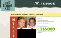 Ошибка 404 поможет искать пропавших детей