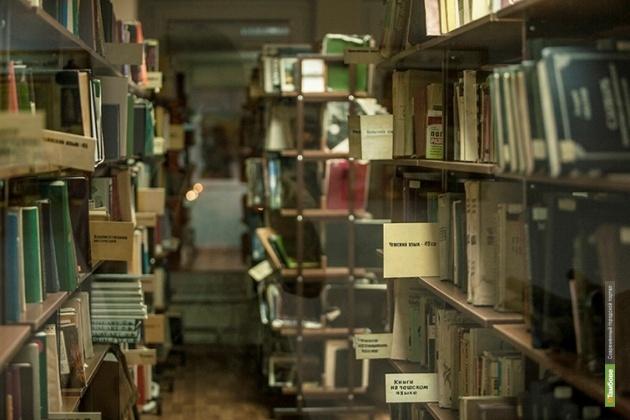 Покупать книги тамбовчанам помогут библиотеки