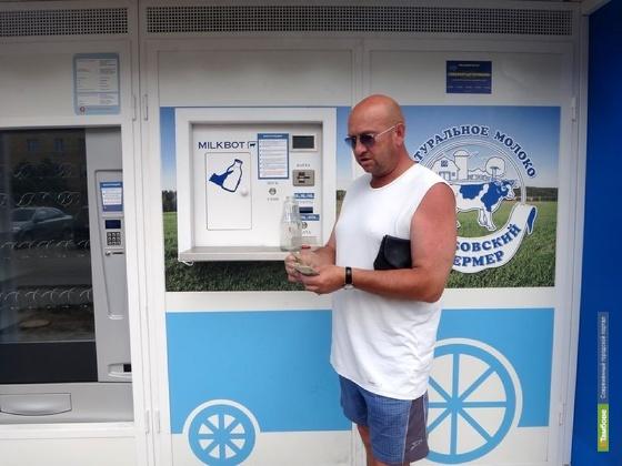 Молокоматы ВТамбове продают молоко по 25 рублей за литр