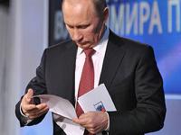 Редакция Foreign Policy открестилась от списка влиятельных людей