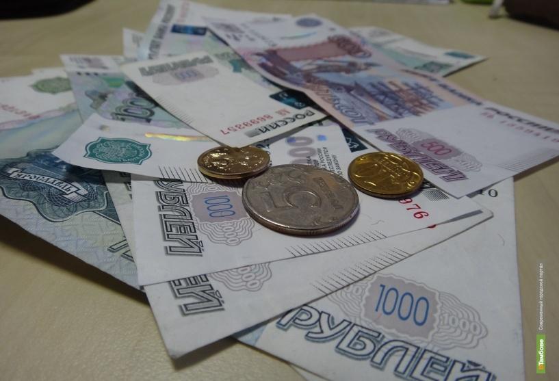Тамбовчан научат распознавать фальшивые банкноты