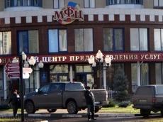 В Ржаксинском районе появился свой МФЦ