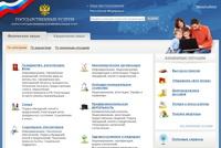 Семь миллионов заплатят россияне за настоящую демократию