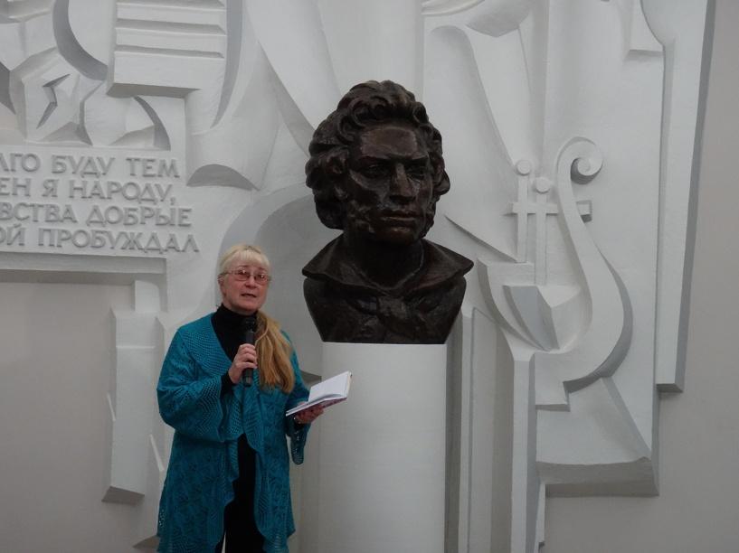 В главной читальне региона прошёл вечер памяти Пушкина