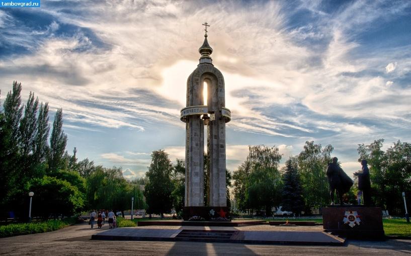 В Мичуринске начались работы по строительству мемориала героям