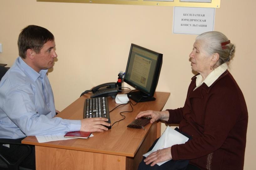 20 марта Всероссийский день бесплатной юридической помощи населению